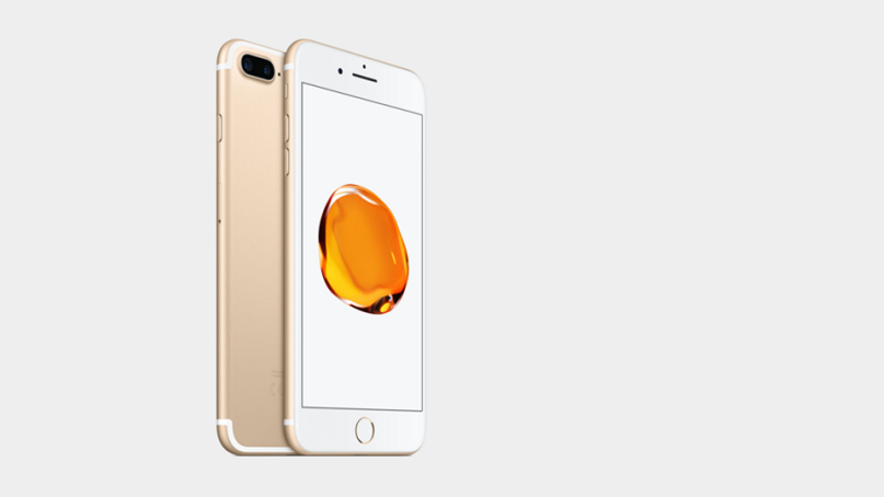 iphone7plus_gold_campaign_teaser_960x540
