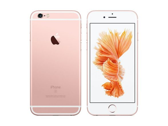 20151026_geraete_iPhone6s_rosegold_promobox