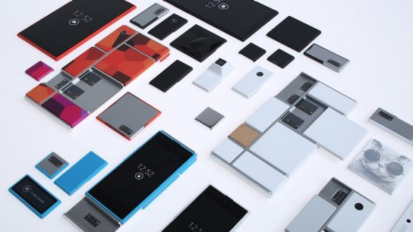20151117_tech_projectara_teaser